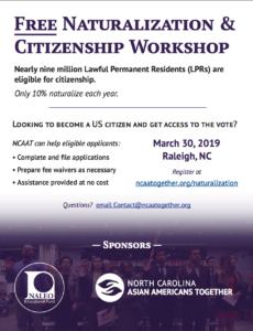 Free Naturalization and Citizenship Workshop @ NC Advocates for Justice