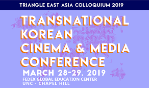 Transnational Korean Cinema and Media Conference