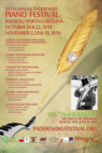 6th Annual Paderewski Piano Festival - Tomasz Ritter (Poland) @ Daniels Auditorium - North Carolina Museum of History